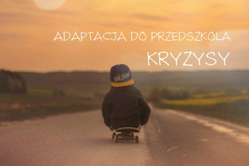 skateboard-331751_1920